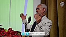 دکتر حسن عباسی؛ افسردگ...
