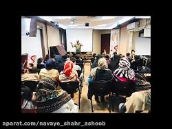 کارگاه سازشناسی ایرانی
