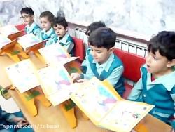 آموزه های بهشتی در کلاس...