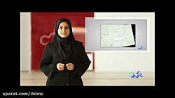 حملات فیشینگ - خانم عطی...