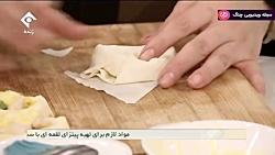 سیمای خانواده - هنر آشپ...