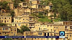 Mosouleh Village
