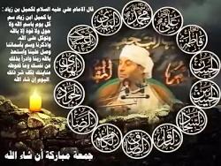 دعای بسیار زیبای عربی ب...