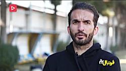 خاطرات جالب محمد نوری ب...