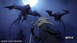 تیزر فصل دوم انیمیشن کس...