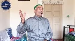 گفتگوی داغ با حاج سید ی...