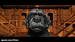 آنونس فیلم سینمایی جزیره سگ ها
