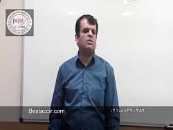 آموزش حسابداری با نرم افزار - ثبت حسابداری فروش نرم افزار