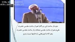 دروغگویی مولوی عبدالحم...