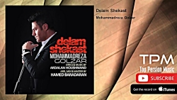 Mohammadreza Golzar - Delam Shekast (مح...