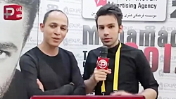 فرهاد مجیدی محمدرضا گل...