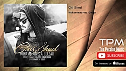 Mohammadreza Golzar - Chi Shod (محمدر...