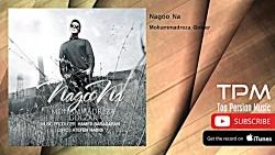 Mohammadreza Golzar - Nagoo Na (محمدر...