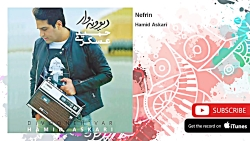Hamid Askari - Nefrin (حمید عسکری - نفرین)