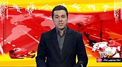 اخبار ساعت 22:00 شبکه 3 - اخبار ورزشی - ۲۵ آذر ۱۳۹۷
