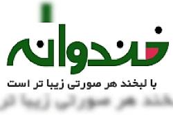 امین رضاملک پور(سایت رس...