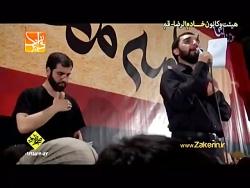 شهادت حضرت معصومه س با مداحی زیبای حمید علیمی ۱۳۹۲