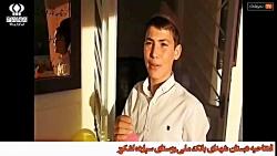 افتتاحیه دبستان شهدای ...