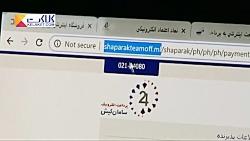 توصیه های پلیس فتا برای خریدهای اینترنتی