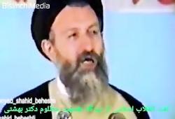 آفت انقلاب اسلامی از نظ...