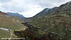 روستای رود افشان