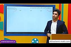 فیلم آموزشی فصل ریاضی دوازدهم انسانی - درس سوم