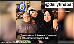 جانباز خانواده اش را با...