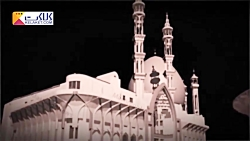 مسجدی با معماری عجیب و غریب در چهارراه ولیعصر!