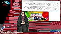 دولت هزارفامیل با شاه د...