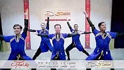 رقص آذری (آذربایجانی) ب...