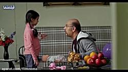 دختر بچه بدجور پدرشو تر...