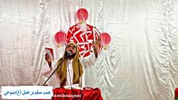 جشن ولادت امام حسن عسکر...