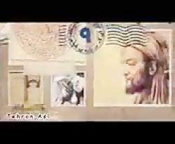 راجع به حکیم عمر خیام چ...