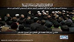 الدفاع عن اصول الإسلام