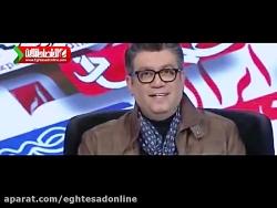 واکنش رشیدپور به فحاشی نماینده مجلس