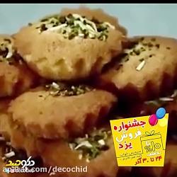 برگزاری جشنواره فروش سرویس خواب در شهر یزد توسط عاملیت فروش دکوچید