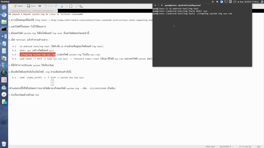 Unpack Repack system img On Linux Ubuntu 14 04 3LTS by Pom Kritsada