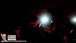 ویژه برنامه جشن شب یلدا در آبپخش
