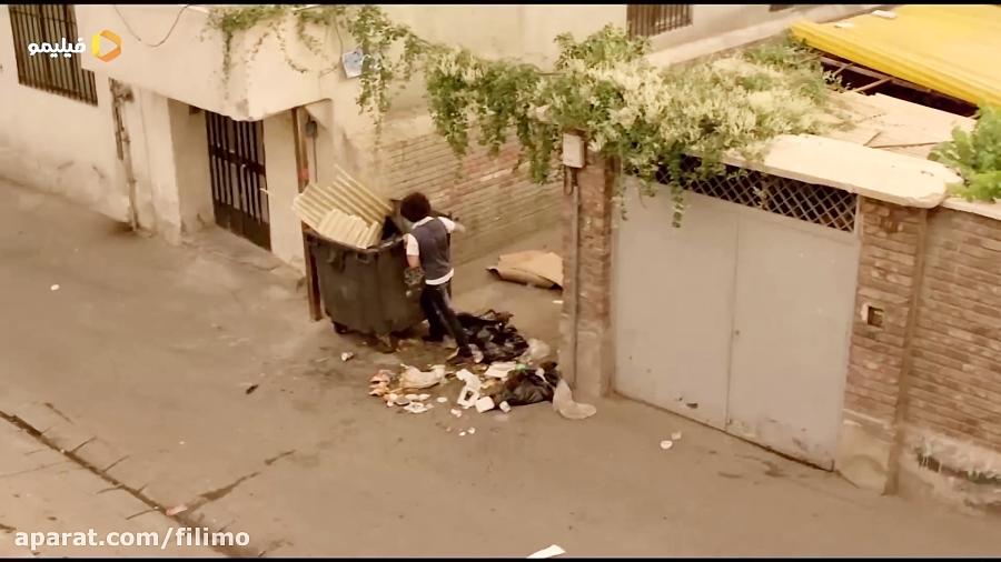 آنونس فیلم سینمایی «پرویز»