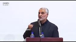 سخنان منتشر نشده سردار سلیمانی درباره مدافعان حرم