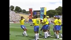 برزیل - کامرون. جام جهان...