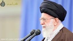 سخنان رهبر درباره حمایت از کالا ایرانی