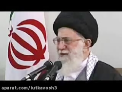 کاوش مطالعات در دانشگاه صنعتی اصفهان