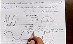 فیلم آموزش ریاضی دوازدهم هنرستان - پودمان اول