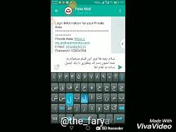 هک گوشی   هک کل گوشی   هک گالری   هک تلگرام   هک اینستاگرام   هک مخاطبین   هک ای