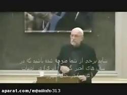 ایران سرزمین نه