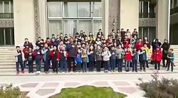 اردوی دانش آموزی