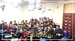 کلیپ تبریک اساتید کنکور برای تولد علیرضا عربشاهی