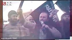وقتی قرار است داعش بماند