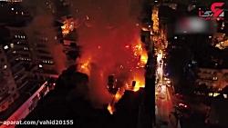 فیلم آتش سوزی مهیب یک ساختمان